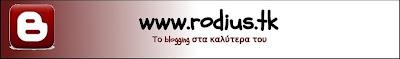 www.rodius.tk