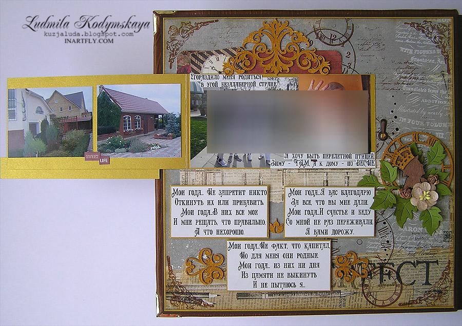 подписи к семейным фотографиям в стихах
