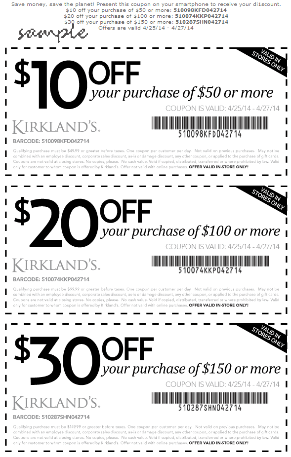 Kirklands in store coupon Chicago flower garden show. Kirklands Coupon Code   cpgworkflow com