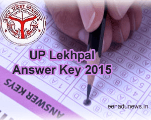 UP Lekhpal Chakbandi Patwari Answer Key of 13th September 2015, UP Lekhpal Solved Question Paper 2015, bor.up.nic.in Lekhpal Exam Key 2015, Uttar Pradesh Lekhpal Question Paper and Solution key 2015, UP Chakbandi Lekhpal Answer Key 13/09/2015