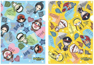 PokemonMate Clearfile Animate