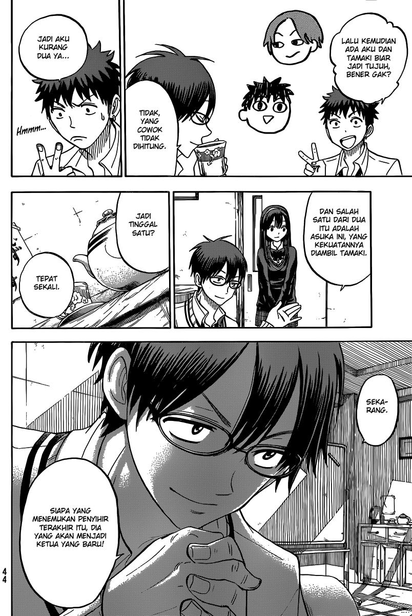Komik yamada kun 7 nin no majo 056 - ini menggangguku tuan yamada 57 Indonesia yamada kun 7 nin no majo 056 - ini menggangguku tuan yamada Terbaru 6|Baca Manga Komik Indonesia|Mangacan