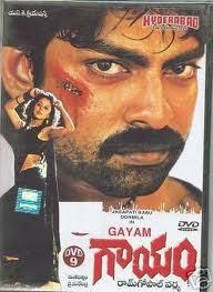 Gaayam Old Telugu Audio Songs