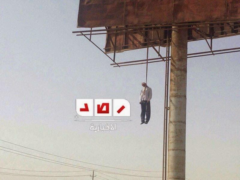 مصرى يشنق نفسه بلوحه الاعلانات لسبب غريب