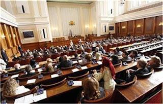 Решено: Депутатите почиват 10 дни за Великден