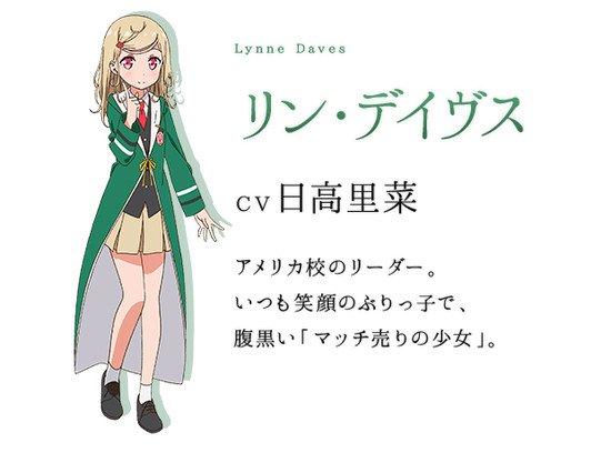 Rina Hidaka sebagai Lynne Daves