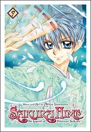 Sakura Hime Kaden: The Legend of Princess Sakura #9