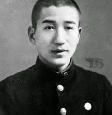 Denji Kiroshima