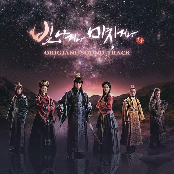 Warriors Of The Dawn Korean Movie Download: [Album] Various Artists