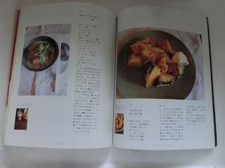 高山なおみさんののんびり作るおいしい料理 かぼちゃのぽくぽく煮
