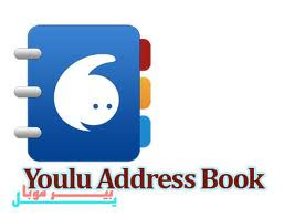 youluaddress s60v5