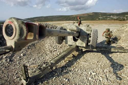 Meriam Howitzer D-30