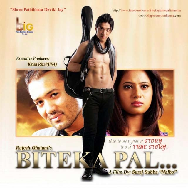 Nepali Movie Biteka Pal - gets CARE support to launch - Watch Video