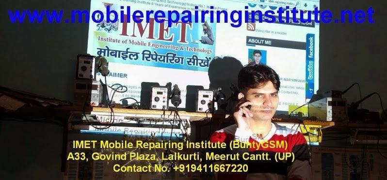 IMET Mobile Repairing Institute