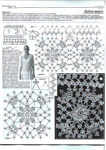 Casaco de crochê com gráfico