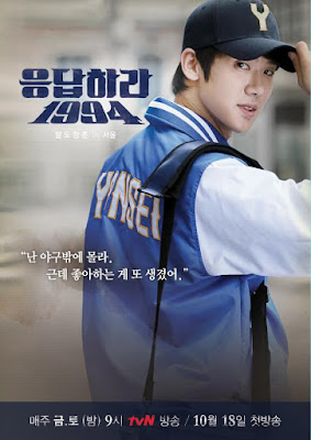 Sinopsis Drama Korea Reply 1994 Episode 1-21 (Tamat)