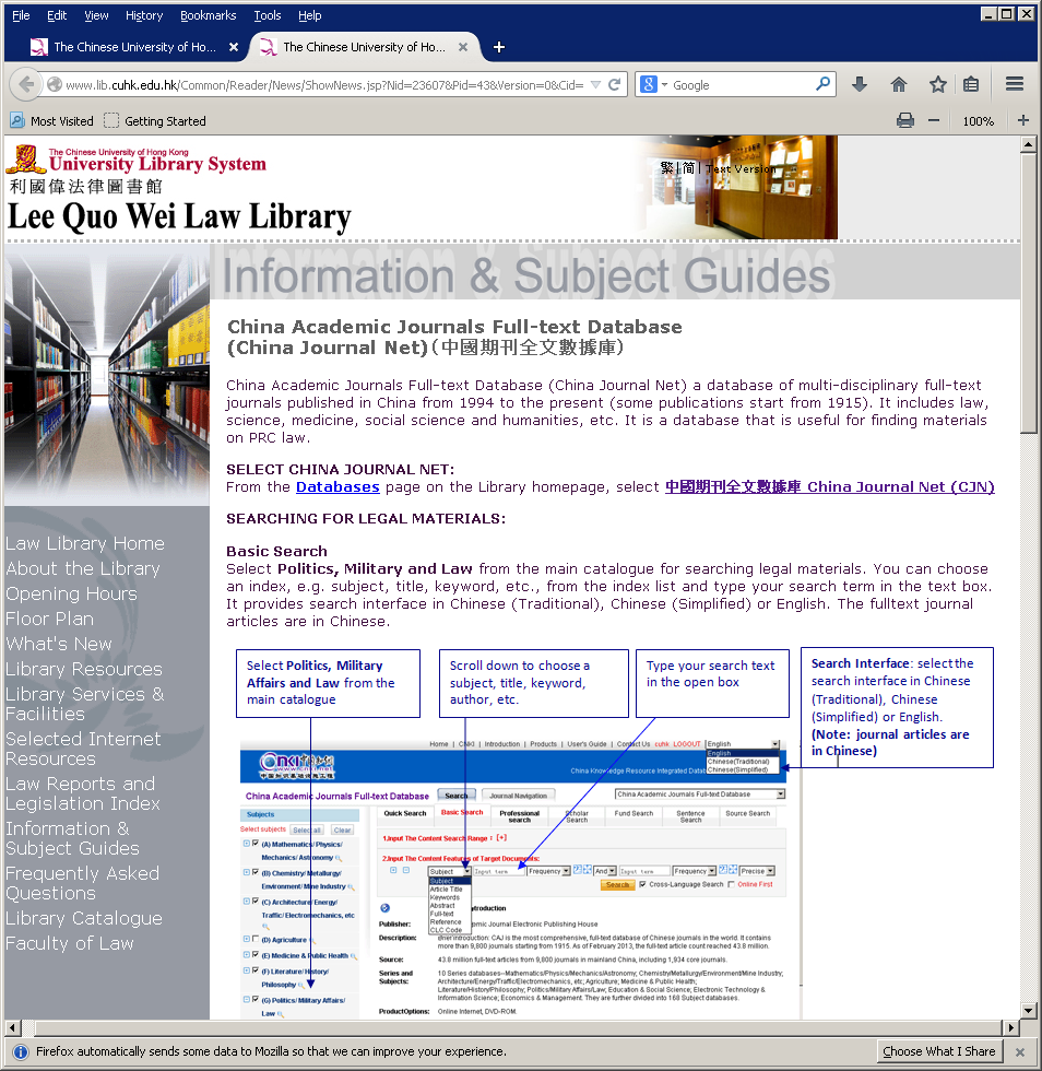 china master dissertations full text database The apabi's full-image/full-text newspaper database is an unparalleled resource, covering more than 80% of newspapers published in china full content, including color images, and fully current download the product information on these resources.