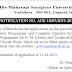 MSU Baroda Computer Programmer & Operator Recruitment 2015