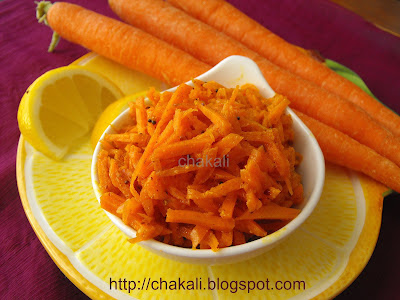 how to make instant carrot pickle, gajarache lonche