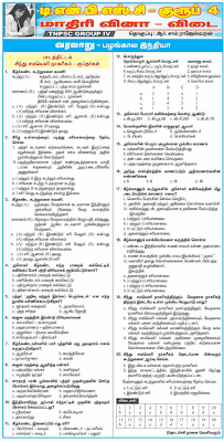 Tnpsc group 2 model question paper with answers in tamil pdf download
