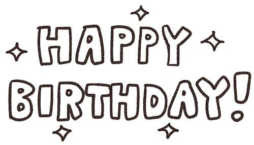 「Happy Birthday!」のイラスト文字 白黒線画