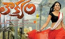 Loukyam 2014 Telugu Movie Watch Online
