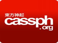 Cassiopeia Philippines Website