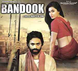 Hawa Badal Movie Songs Free Download