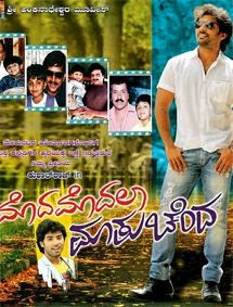 Moda Modala Mathu Chenda (2014) Kannada Movie Mp3 Songs Download