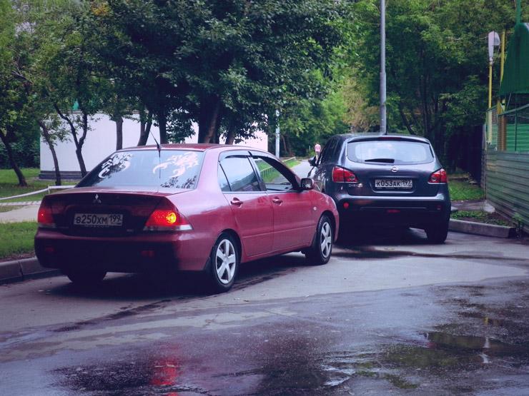 Mosca macchine