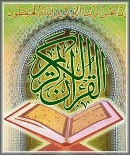 Doa dan Amalan Rezeki Melimpah Dengan Perantara Al-Qur'an