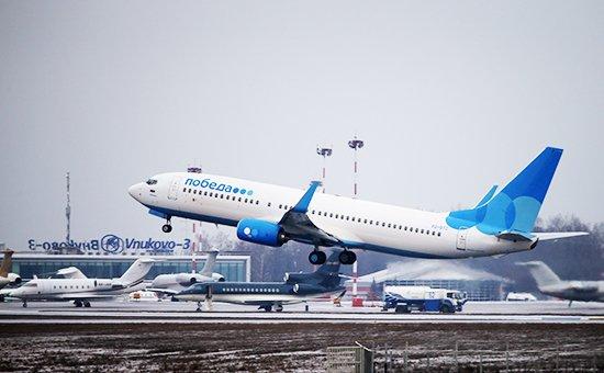 Авиакомпания Победа открыла продажу билетов за границу по 999 руб