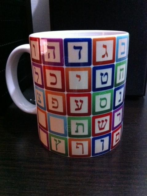 Mugs cerámica Alefato hebreo 10 ctms.