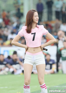 Im Yoona Korean Cute Girl Singer Sexy Photo at Namyangju Central Football Game 22