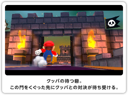 [3DS] Análise: Super Mario 3D Land.  SM3DLNewScreenshot_6