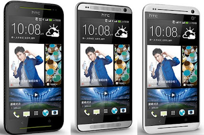 HTC Desire 700 / 709d