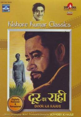 Door Ka Raahi 1971 Hindi Movie Watch Online