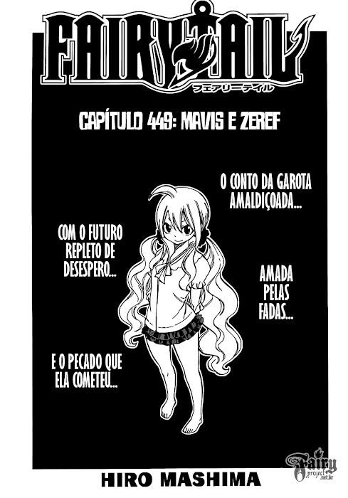 Fairy Tail Mangá 449