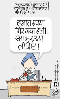 manmohan singh cartoon, FDI in Retail, FDI cartoon, rupee cartoon, economic reform cartoon, indian political cartoon