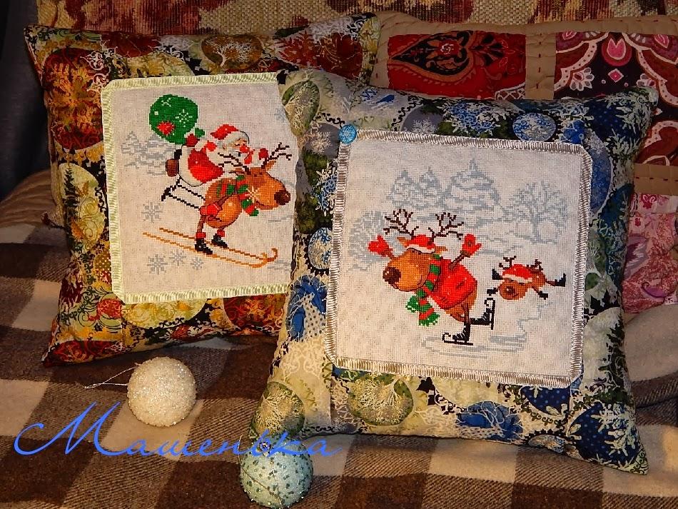 Подушки с новогодней вышивкой