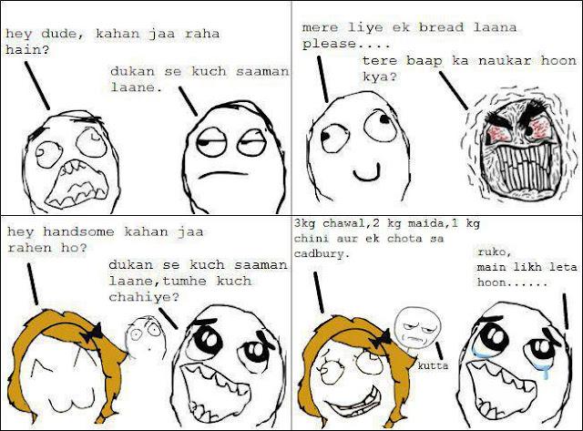 Kamina Dost | Funny Troll