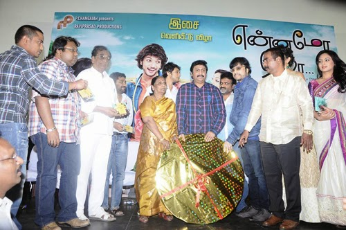 Ennamo Edho Movie Audio Launch Event Photo Gallery