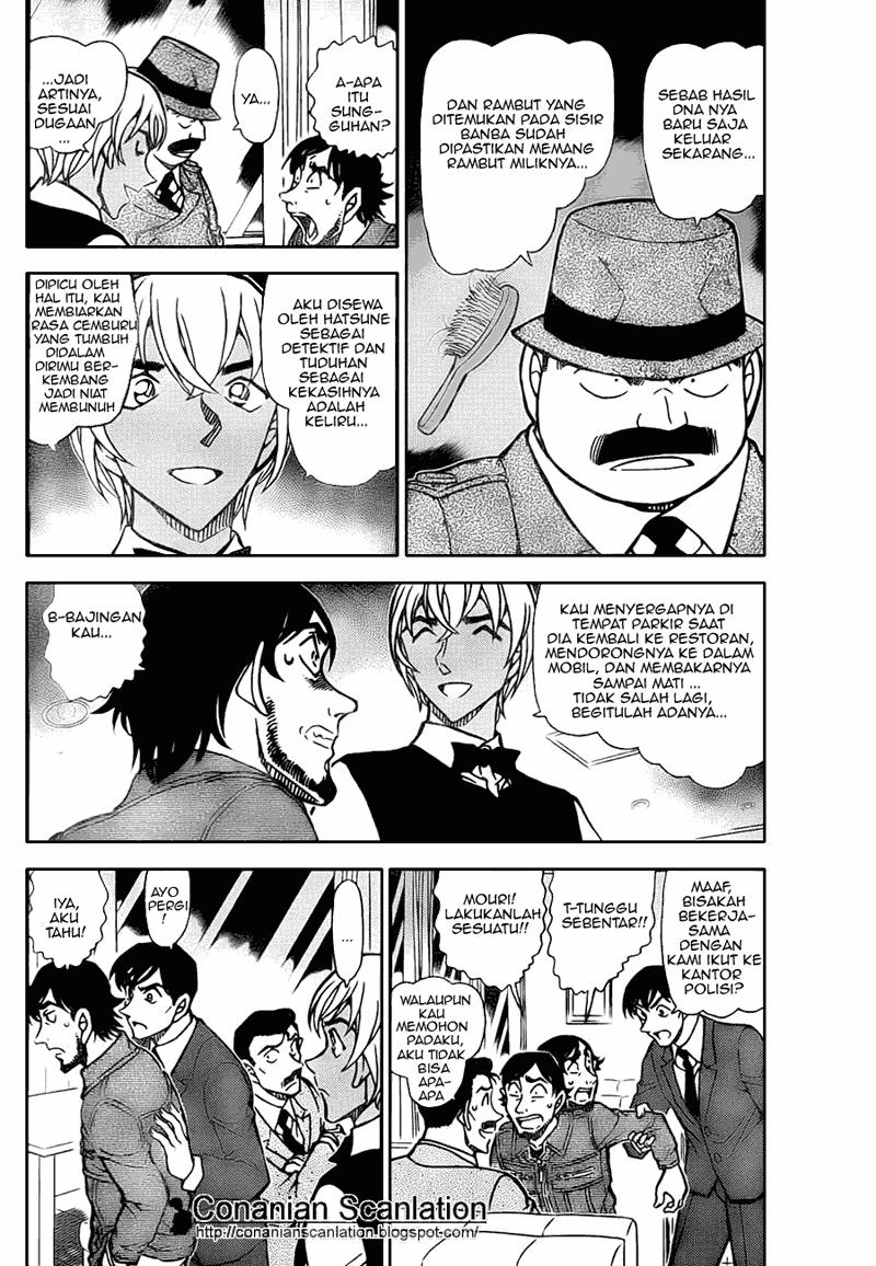 komik detective conan terbaru 795 page 4