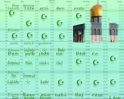 Desktop pozadina Ramazanska vaktija za Brčko 2015 godina