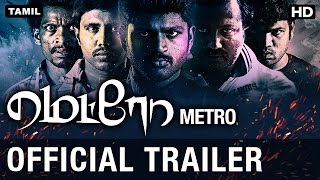 Metro Official Trailer _ Shirish, Bobby Simha, Maya
