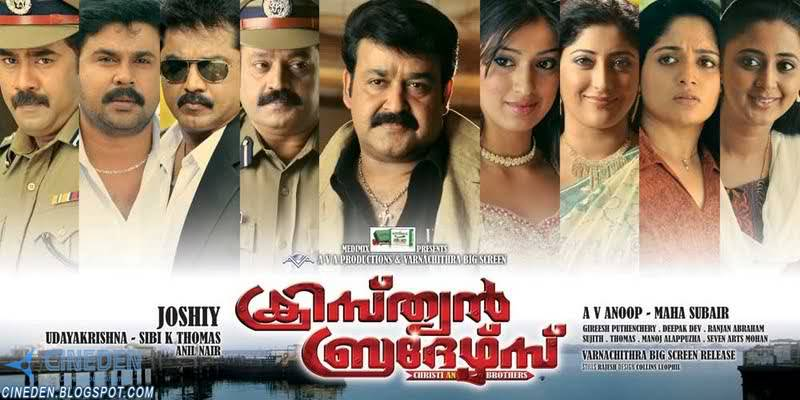 Christian Brothers (2011) - Malayalam Movie MP3 Songs