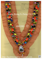 Beading Applique Manufacturer, Wholesaler and Supplier - Hong Kong Li Seng Co Ltd