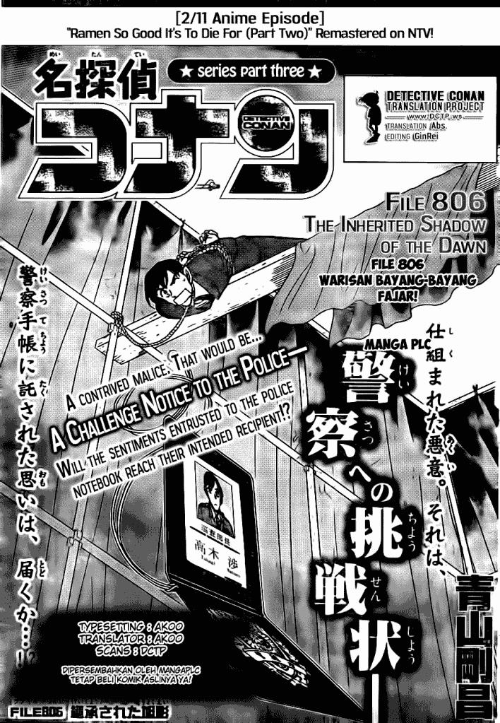 Komik manga File806 808 other manga detective conan