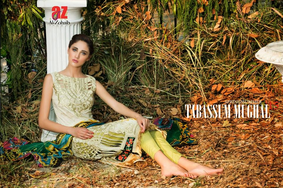 lawn prints of Al-Zohaib 2015
