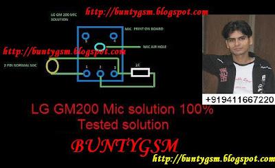LG GM Brio Softwares Update Free Download